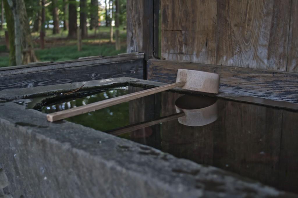 Wasserbecken für Shinto Reinigungszeremonie