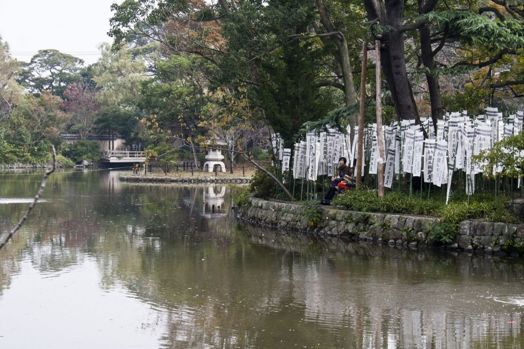 Kamakura18